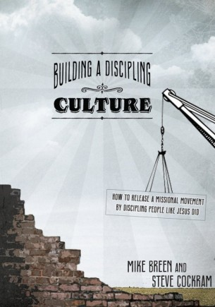 breen-discipling culture_old cover